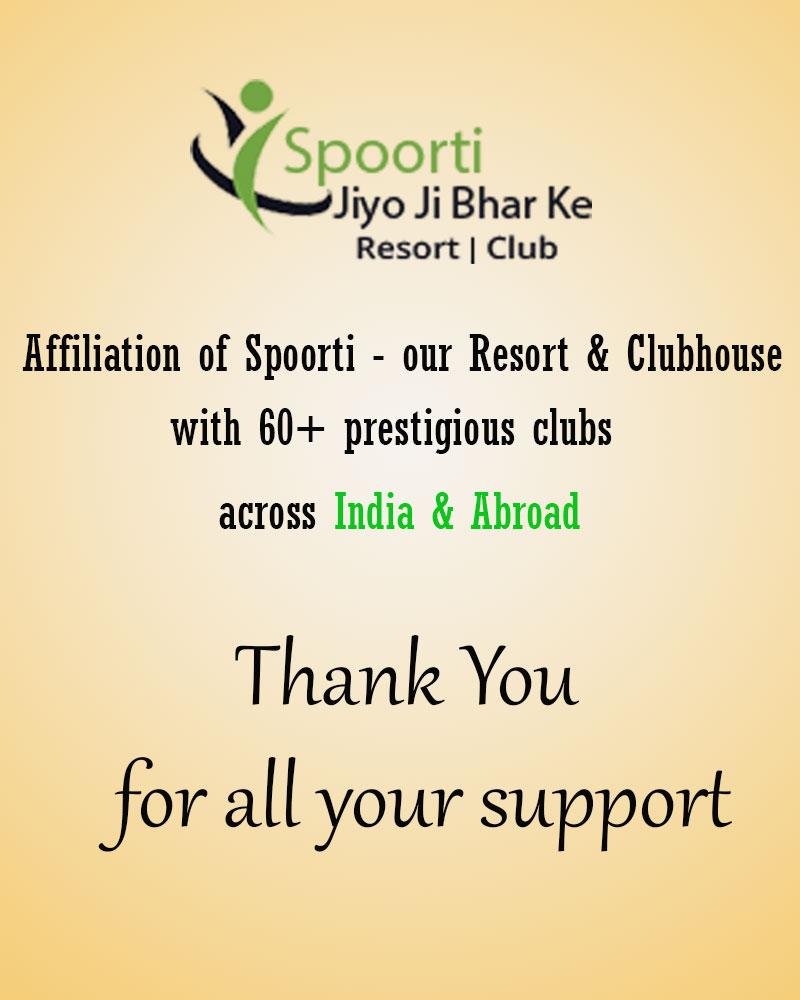 spoorti club membership
